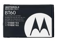 Bild von MOTOROLA Ersatzakku Li Ion 1.130mAh für CLP446/CLK446 Typ BT60