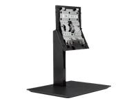 Bild von HP ProOne G4 Height Adjustable Stand